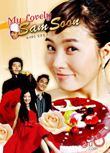 "south korean tv serial sam sum | MY LOVELY SAM-SOON"" is a South Korean television comedy-drama series ..."