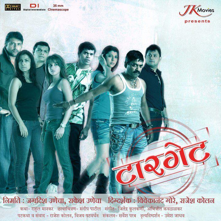marathi movie shikari torrent