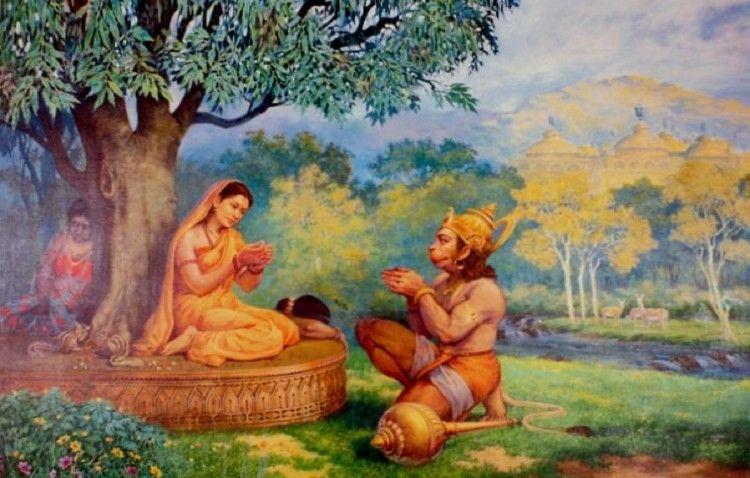 Vachana ramayanam – Sundara kanda in telugu | God illustrations, Hindu art,  Indian art paintings