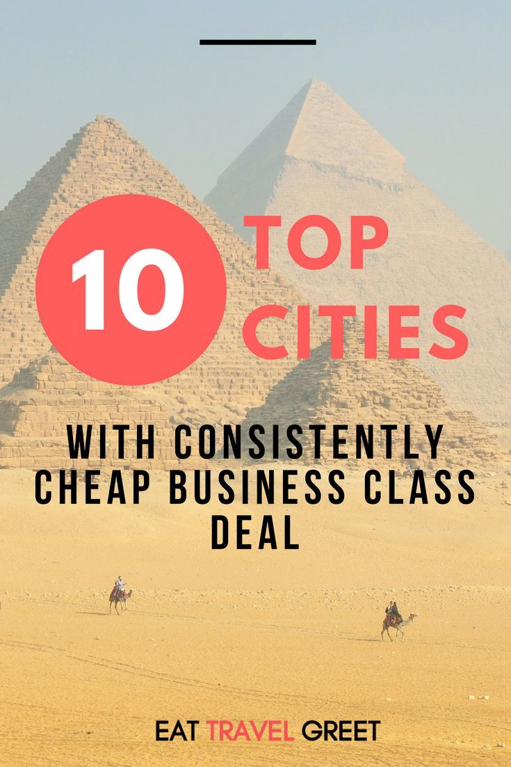 Top 10 Cities With Consistently Cheap Business Class Deal | Cheap Business Class Ticket | Cheap Flights | Flight Hacks | Travel Hacks | Luxury Travel #cheapbusinessclass #cheapflights #cheaptickets #flighthacks #travelhacks #luxurytravel #eattravelgreet
