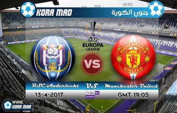 مشاهدة مباريات اليوم مباشرة Sports Manchester United Manchester