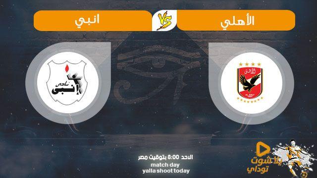 ترتيب الدوري التونسي 2019