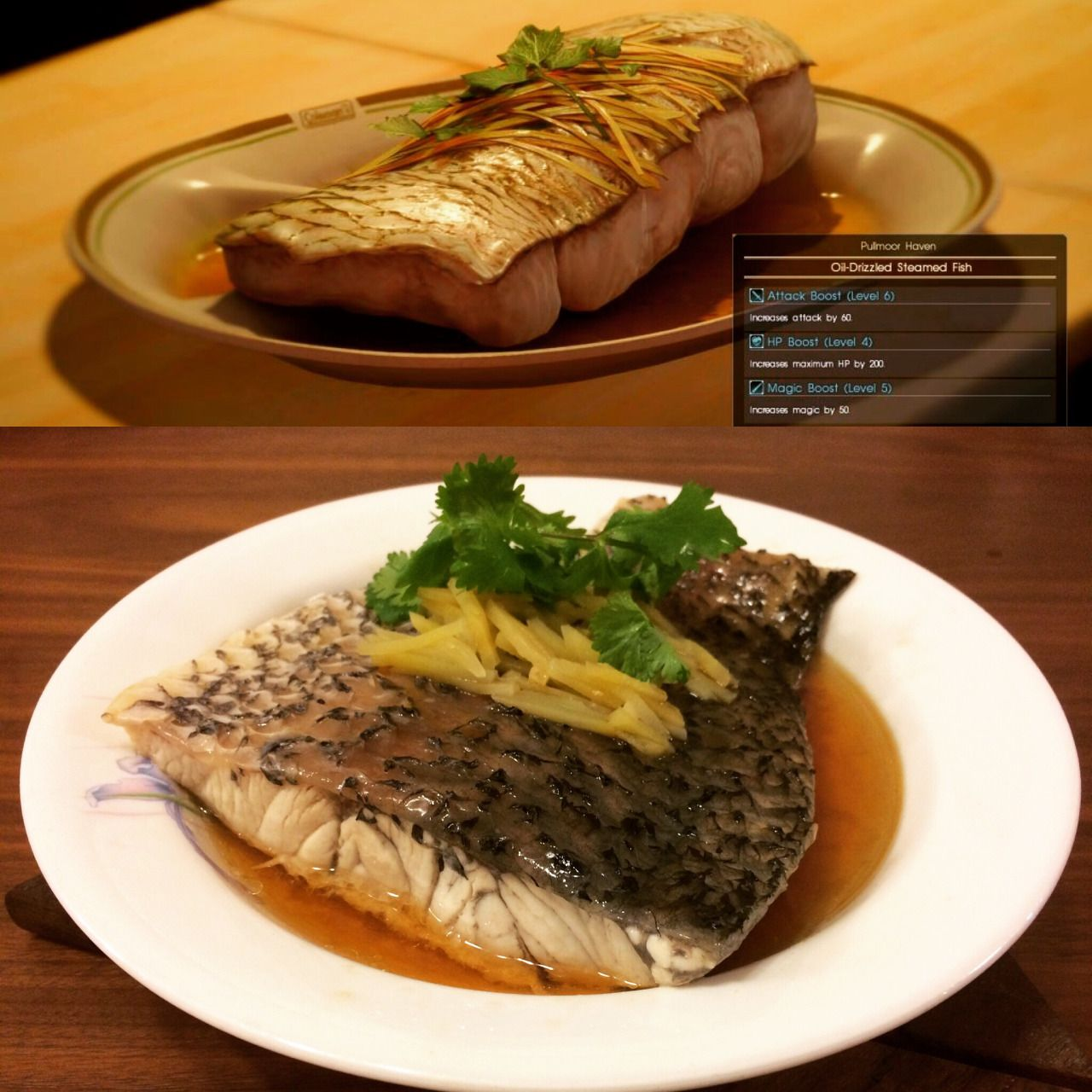 Ffxv cooking recipe oil drizzled steam fish from oil drizzled steamed fish from final fantasy xv for time with the folks at fandom foodies and im really excited to try out some recipes even if i dont forumfinder Image collections