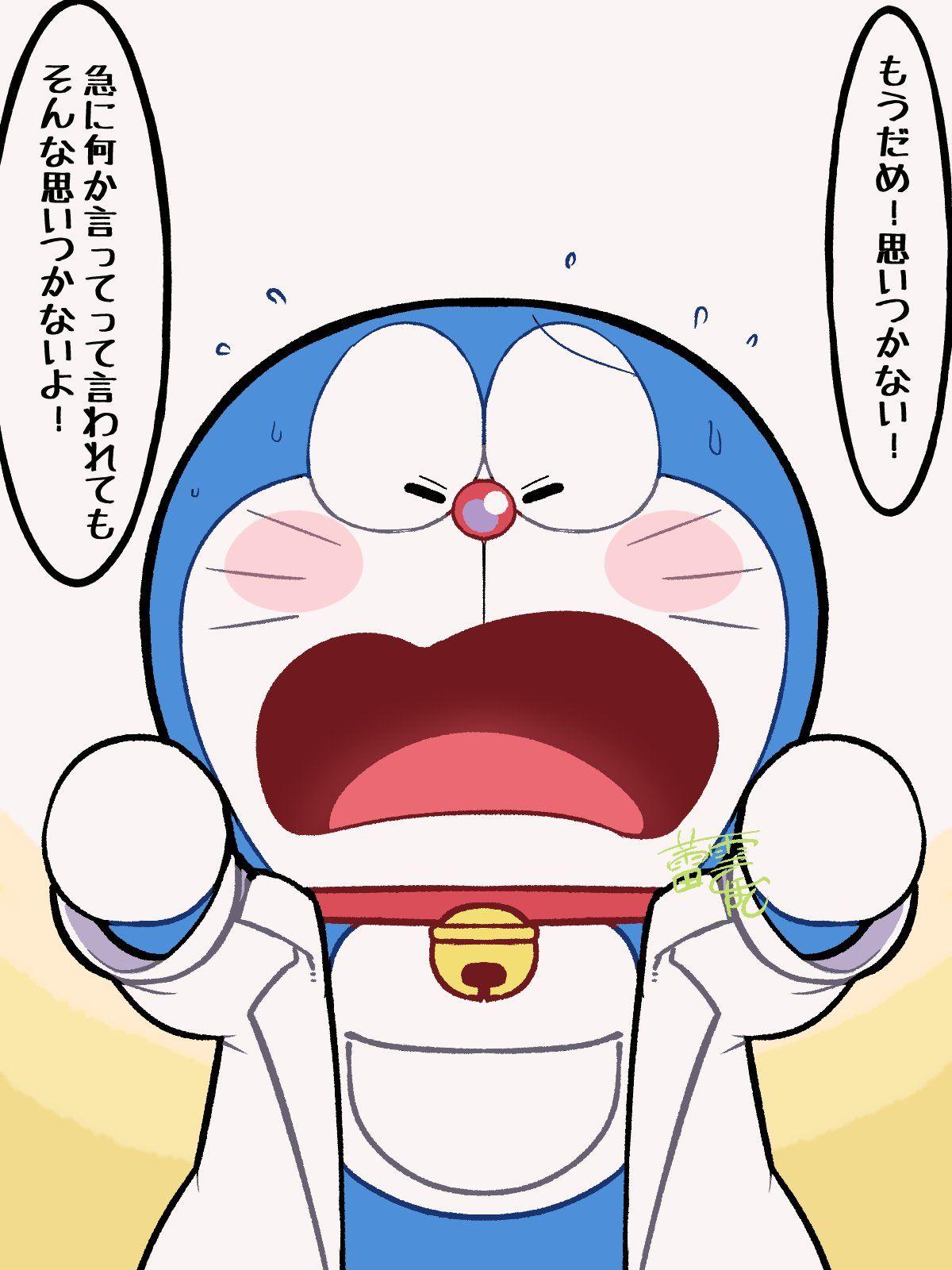 低浮上🌱蕾雲ほし on Twitter in 2020 Doraemon, Doraemon cartoon