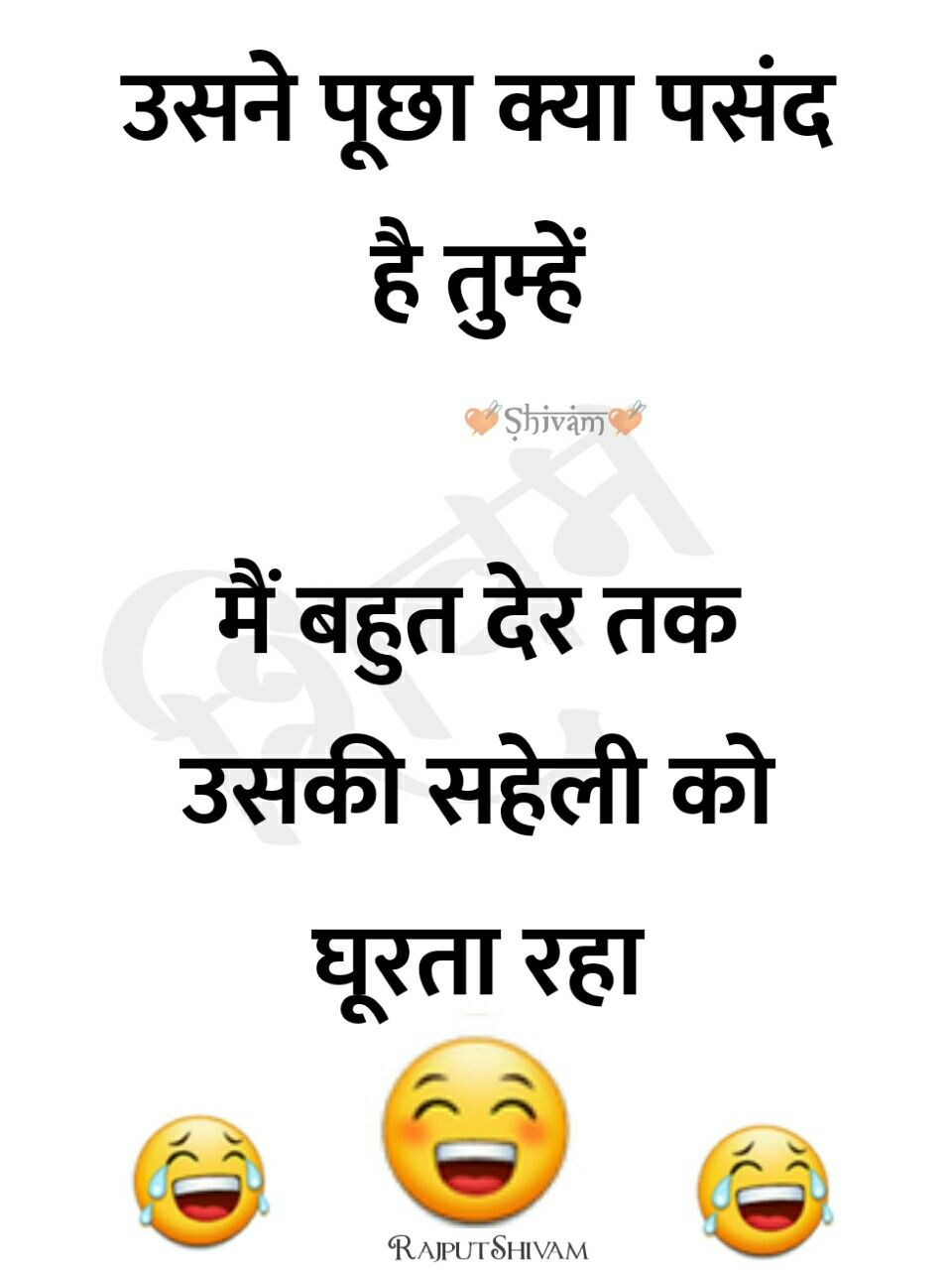 Pin By Lucky On Jokes Some Funny Jokes Fun Quotes Funny Funny Words