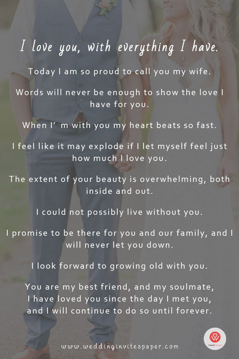 15 Romantic Non Traditional Wedding Vows For Your Ceremony Wedding Vows To Husband An Inspirational Quotes About Love Love Quotes For Her Soulmate Love Quotes