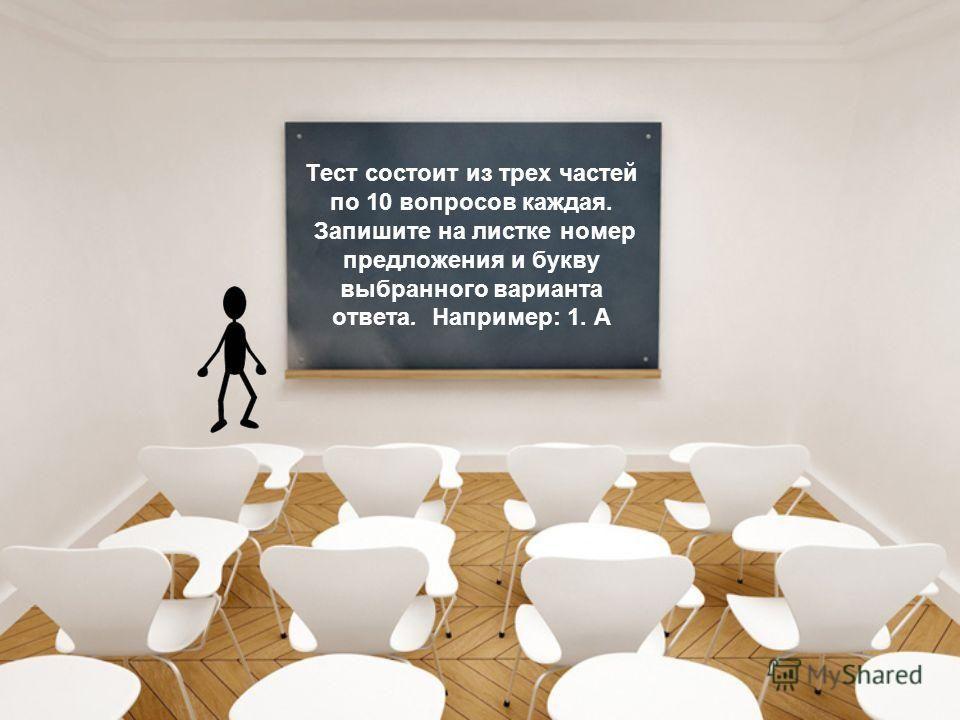 Тесты по русскому языку 4 класс занкова первое полугодие качать бесплатно