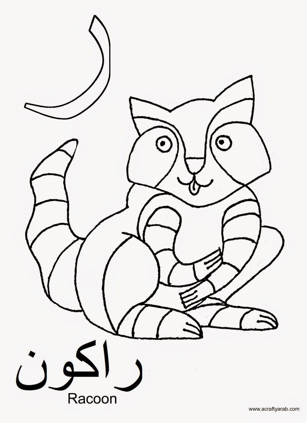 A Crafty Arab Arabic Alphabet Coloring Pages Ra Is For