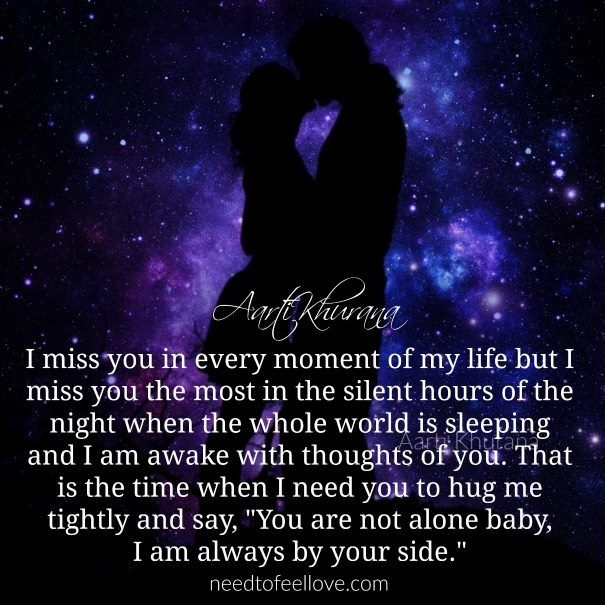 I Miss You In Every Moment Of My Life I Miss You Miss You Life