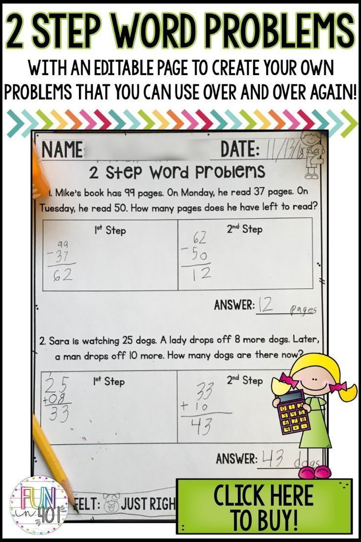 Editable Two Step Word Problems Practice With Boxes Math Word Problems Word Problems Word Problem Practice Two step addition and subtraction word