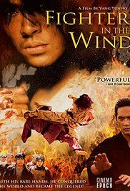 Watch Fighter in the Wind Full-Movie Streaming