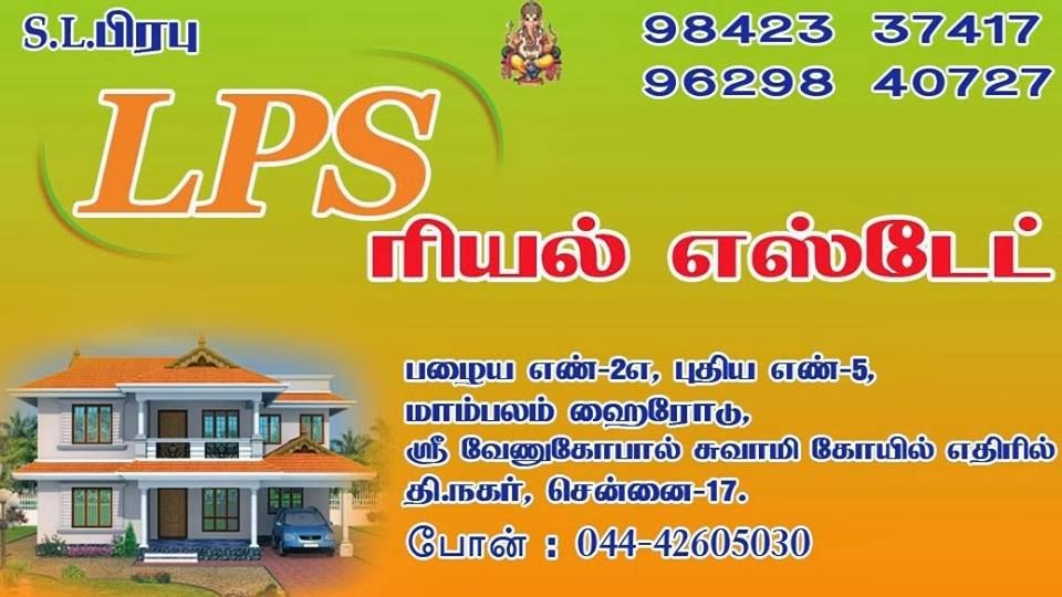 LPS Promoters & Builders #LPS #promoters Do you want land,plot in