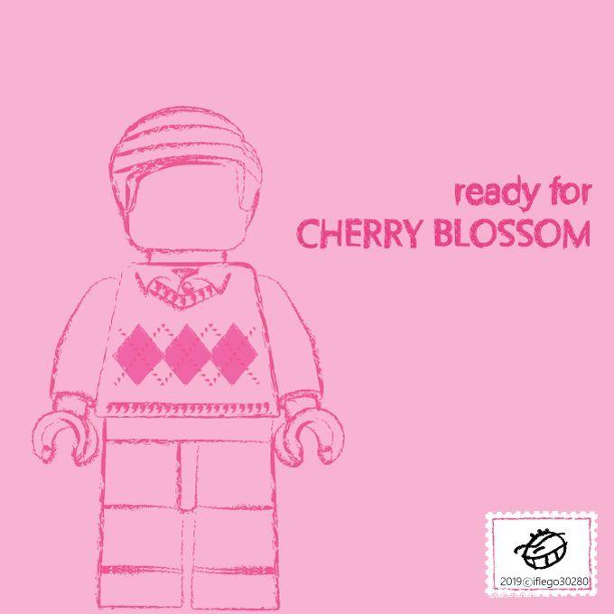 #055        Lego-Illustration. Lego-Minifiguren. #Kirschblüte