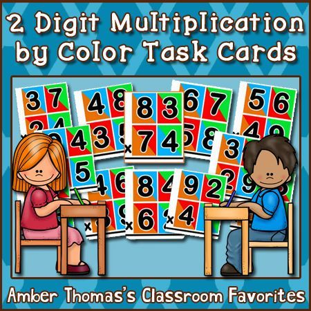 2 Digit Multiplication by Color Task Cards   Multiplication ...