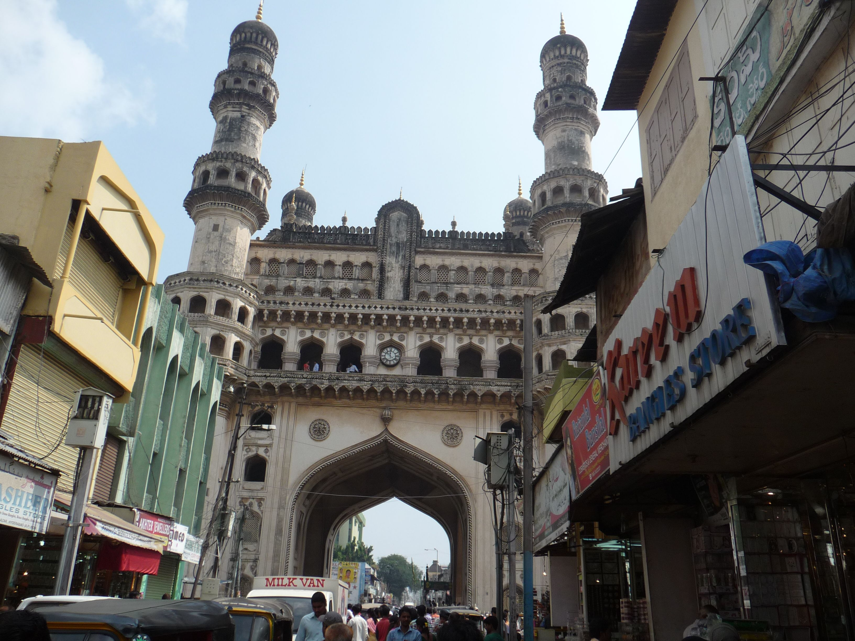 Minar mobili ~ The term charminar is derived from two terms char suggesting