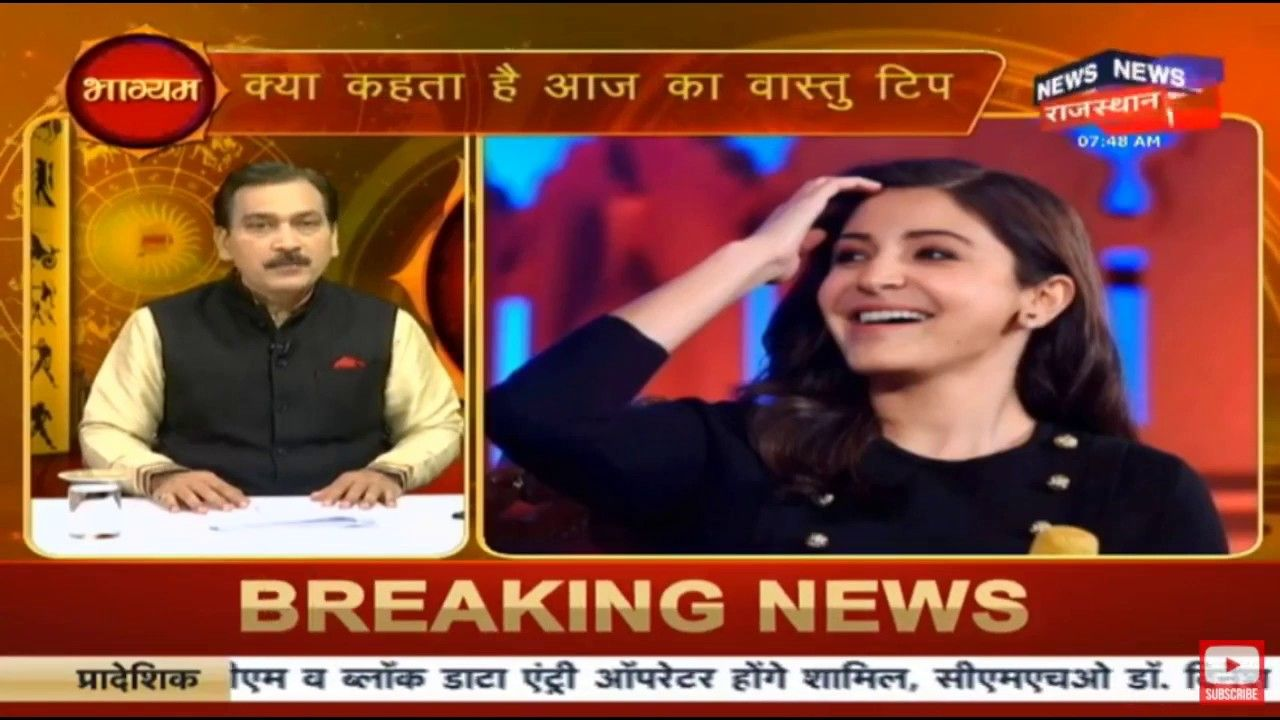 Kundli Analysis Of Anushka Sharma Indian Actress 3 3 2020 Indian Actresses Anushka Sharma Actresses