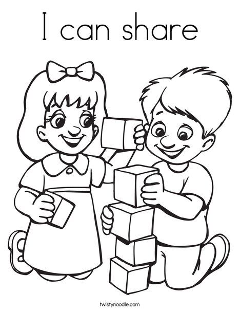 I Can Share Coloring Page Twisty Noodle Friendship Theme