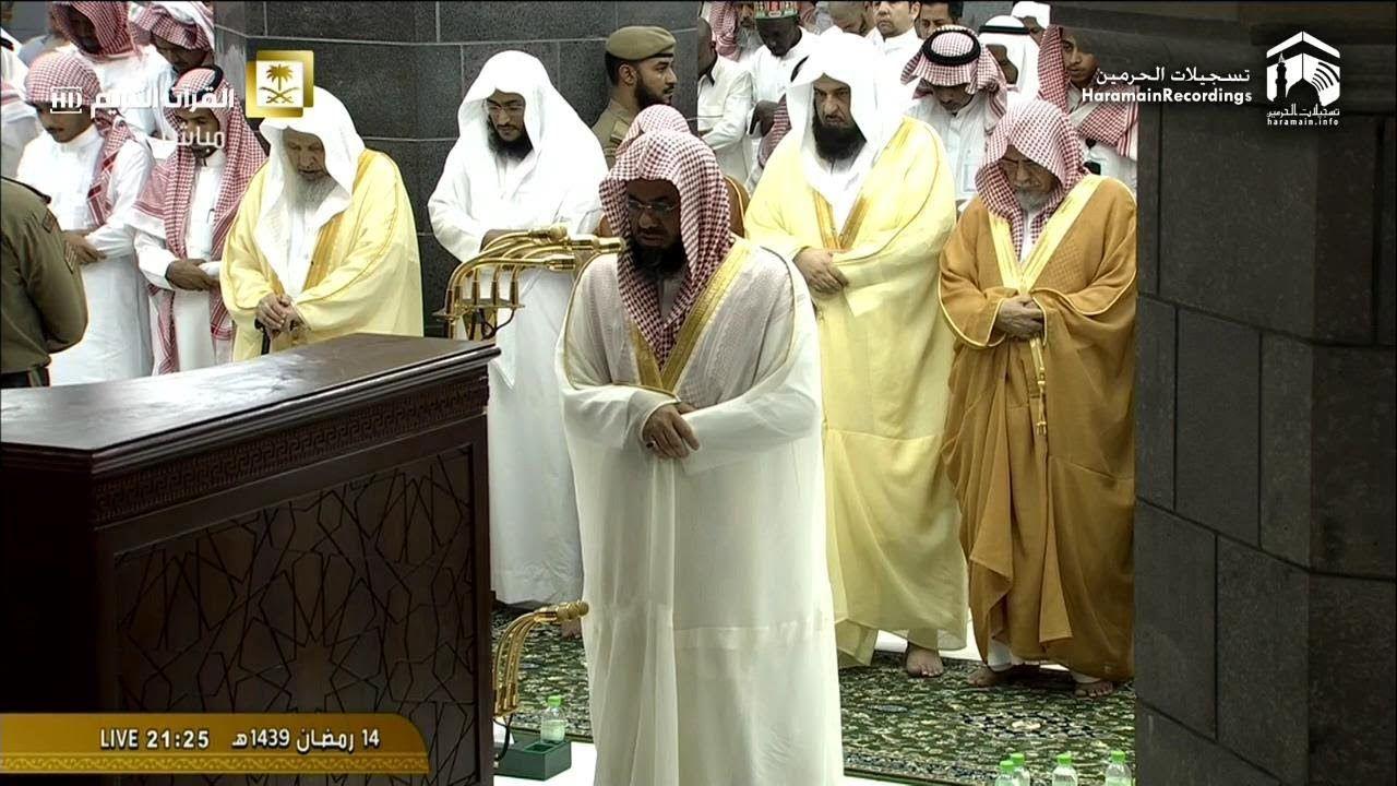 15th Ramadan 1439 Makkah Taraweeh Sheikh Shuraim Ramadan Makkah Sari