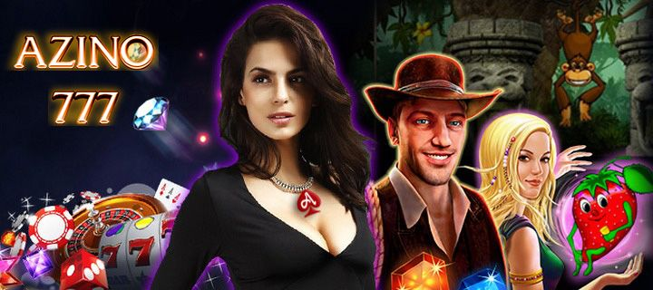 Игры на деньги в онлайн казино Азино777. Бездепозитные бонусы и фриспины за регистрацию в…