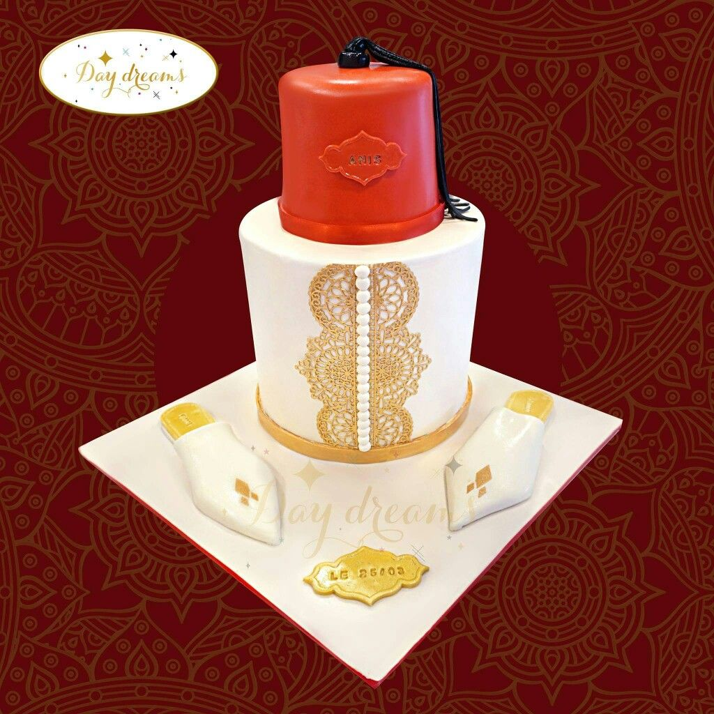 Cake Design Pour Circoncision By Day Dreams Taarten Pinterest