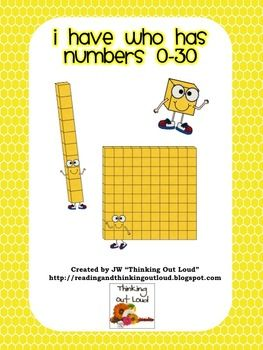 I Have Who Has is a game that is played as a whole class to review.  This game helps students review identifying numbers 0-30.  There are two versi...