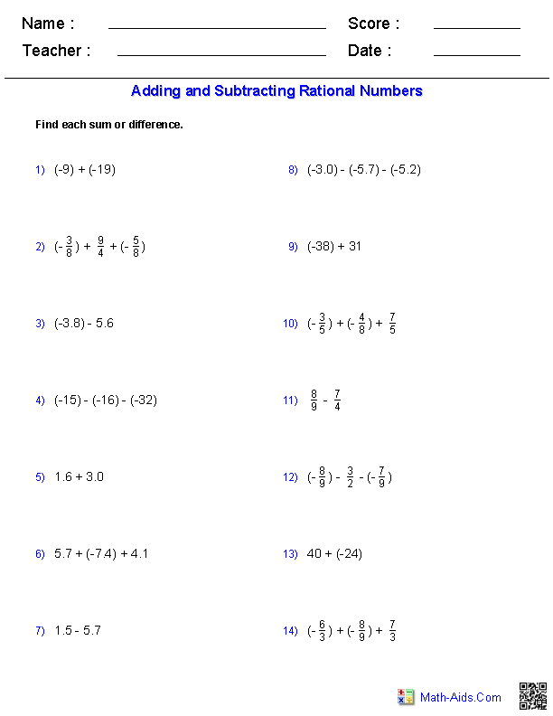 Rational Numbers Worksheet: Adding and Subtracting Rational Numbers Worksheets   Math Aids Com    ,