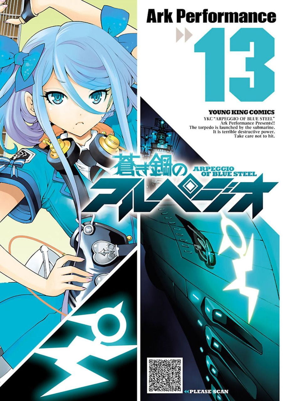 Aoki Hagane No Arpeggio 13 Volume 13 Issue