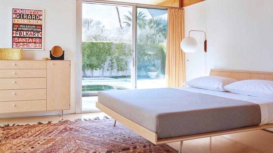 Nelson Cigar Lotus Floor Lamp In 2020 Mid Century Modern Bedroom Sets Mid Century Modern Bedroom Furniture Modern Bedroom Set