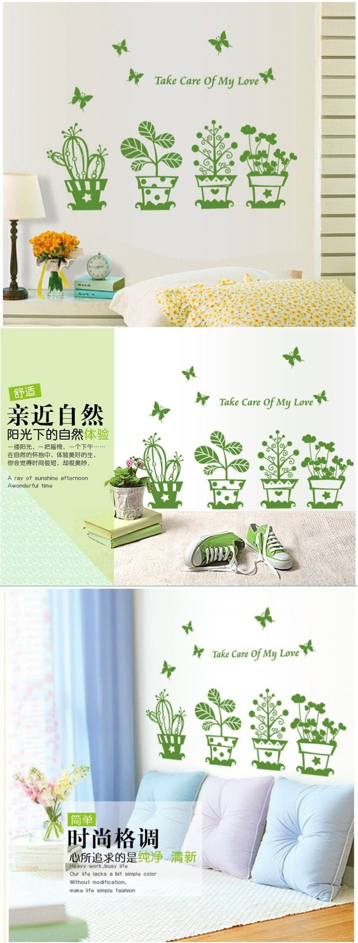 Window decor stickers  zy green pot plant flower nature lovely window decal vinyl wall