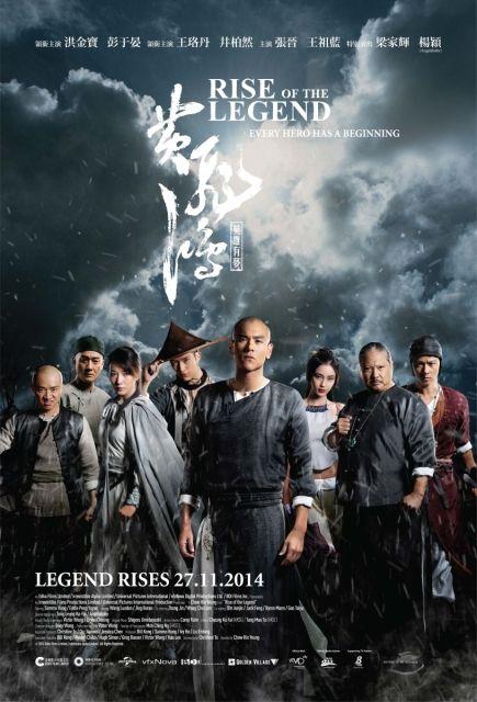 Nonton Film Seri Mandarin Subtitle Indonesia : nonton, mandarin, subtitle, indonesia, Legend, (黄飞鸿之英雄有梦), Review, Magazine, Martial, Movies,, Movies