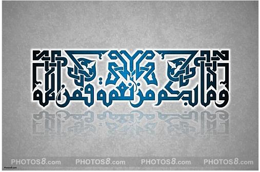 Quot grace in arabic kufi calligraphy kalam pinterest