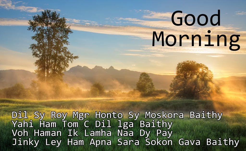 good morning sms for girlfriend romantic in hindi 140