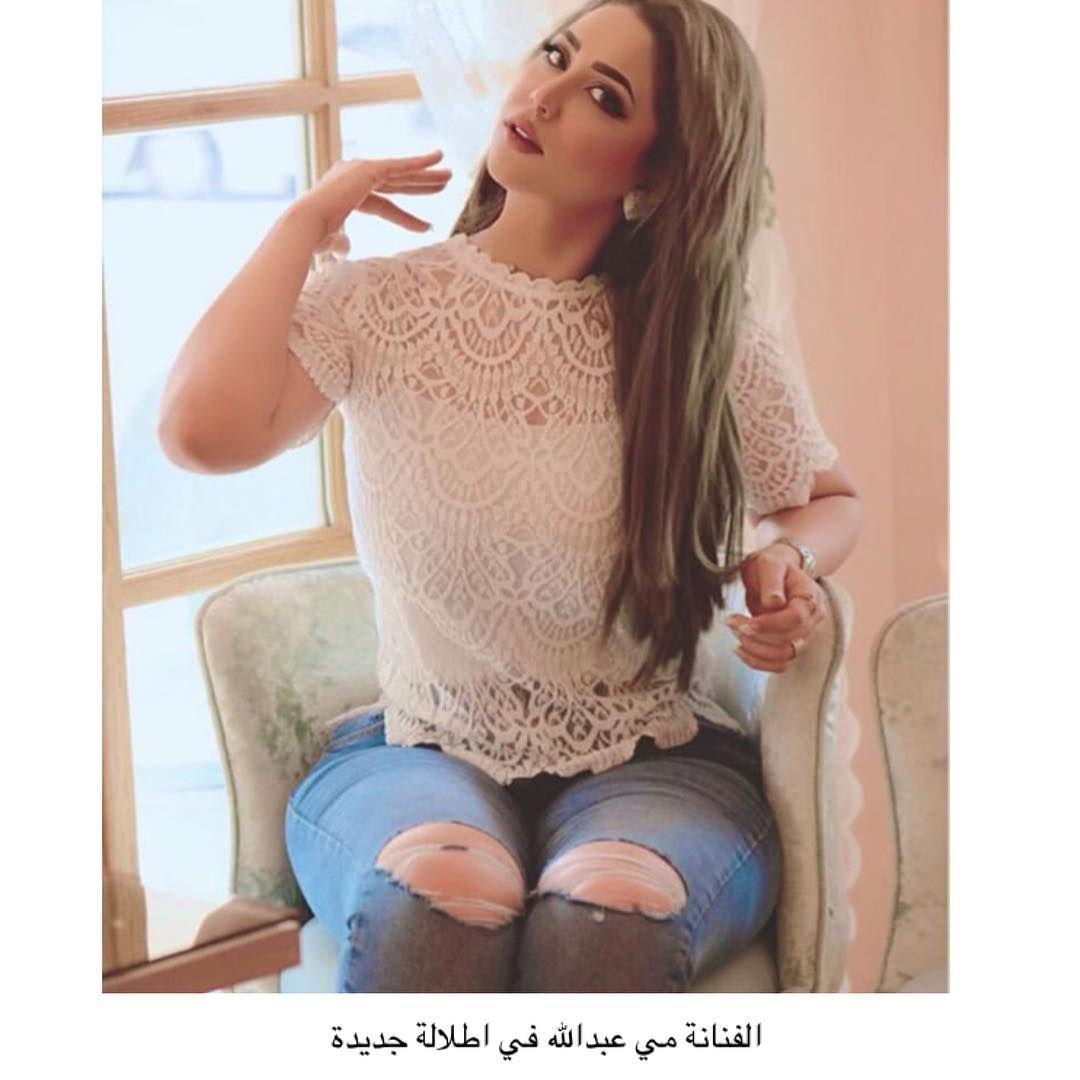 Watch The Best Youtube Videos Online Mayabdolla1 مصر السعودية الامارات دبي موسيقى صور فاشن الكويت مشاهير جمال سناب شات بن Fashion Women Open Shoulder Tops