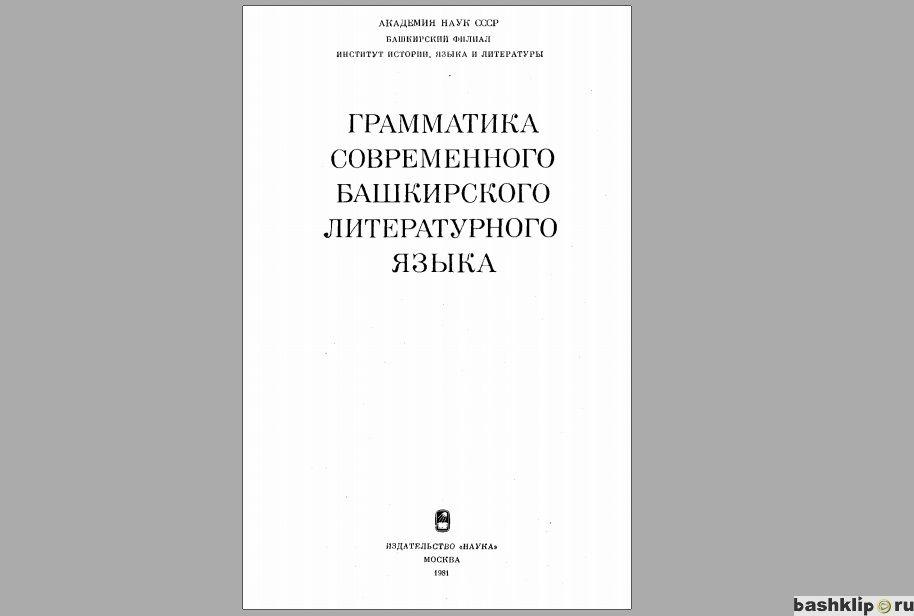 Учебники за 2017г по гражданскому процессу