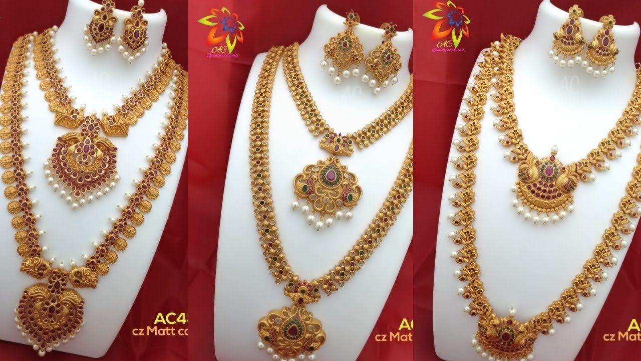Latest Gold Long Haram Set For Wedding Bridal Gold Jewellery Bridal Jewelry Antique Gold Jewelry