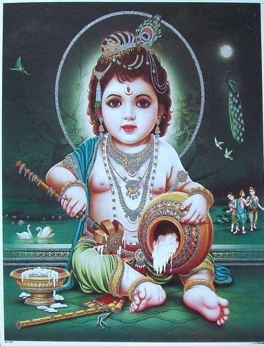 Baby Krishna Lord Krishna Divine Poster Glitter Effect 9 X11 641 Baby Krishna Bal Krishna Krishna