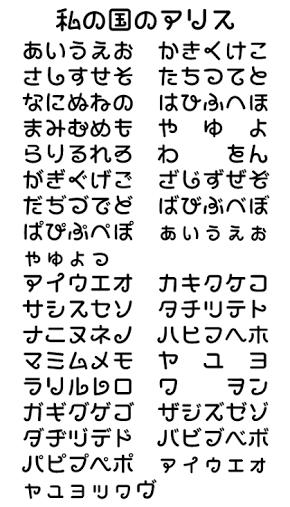 ひらがな フォントの画像検索結果 デザイン Calligraphy と Math