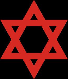Magen David Adom Svg Jewish Symbols Star Of David Tattoo Star Of David