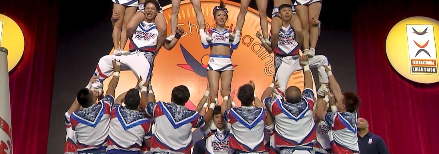 2019 Cheerleading PanAmerican Championships Live