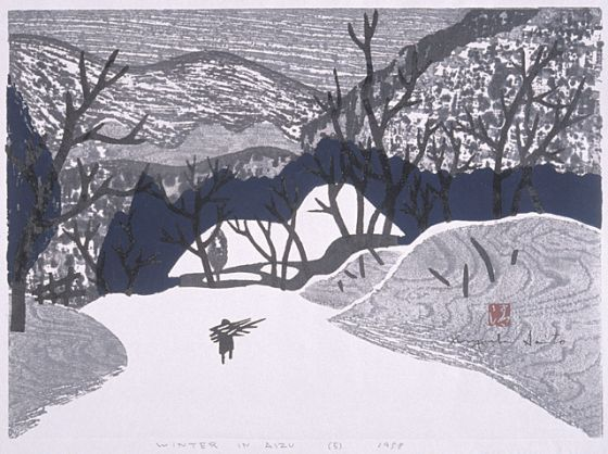 Saitō Kiyoshi (Japan, 1907-1997), Winter in Aizu (5), 1958, Gift of Mr. and Mrs. Felix Juda (M.61.21.8), © Saito Kiyoshi Estate #LACMA #winter