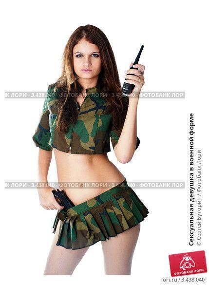 Сексуальная военная девушка