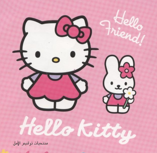 صور هلو كيتي 2013 خلفيات هلو كيتي لتنسيق الملف الشخصي 2013 صور هلو كيتي متحركه 2013 خلفيات لتنسيق البروفايل Hello Kitty Pictures Hello Kitty Themes Kitty