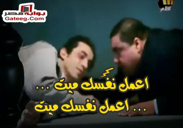 اعمل نفسك ميت Arabic Jokes Jokes Incoming Call