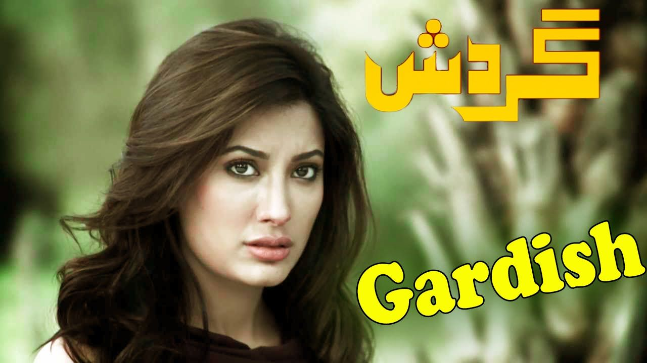 Pakistani actor jibran syed wife sexual dysfunction