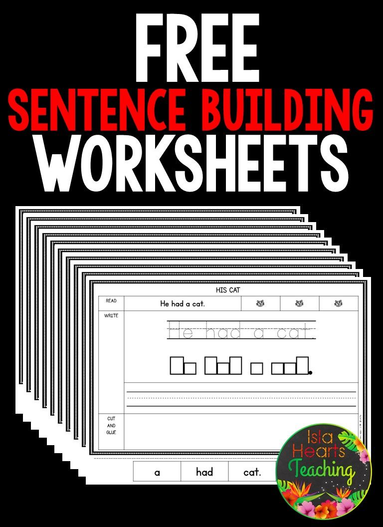 FREE sentence building worksheets for your kindergarten and first ...