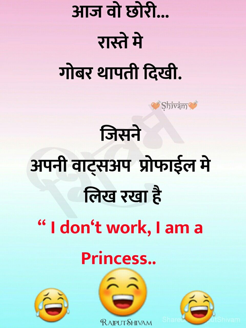 Pin By Shivam On Jokes Fun Quotes Funny Funky Quotes Funny Messages
