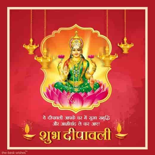 20+ Happy Diwali Wishes visit for more awesome Wishes