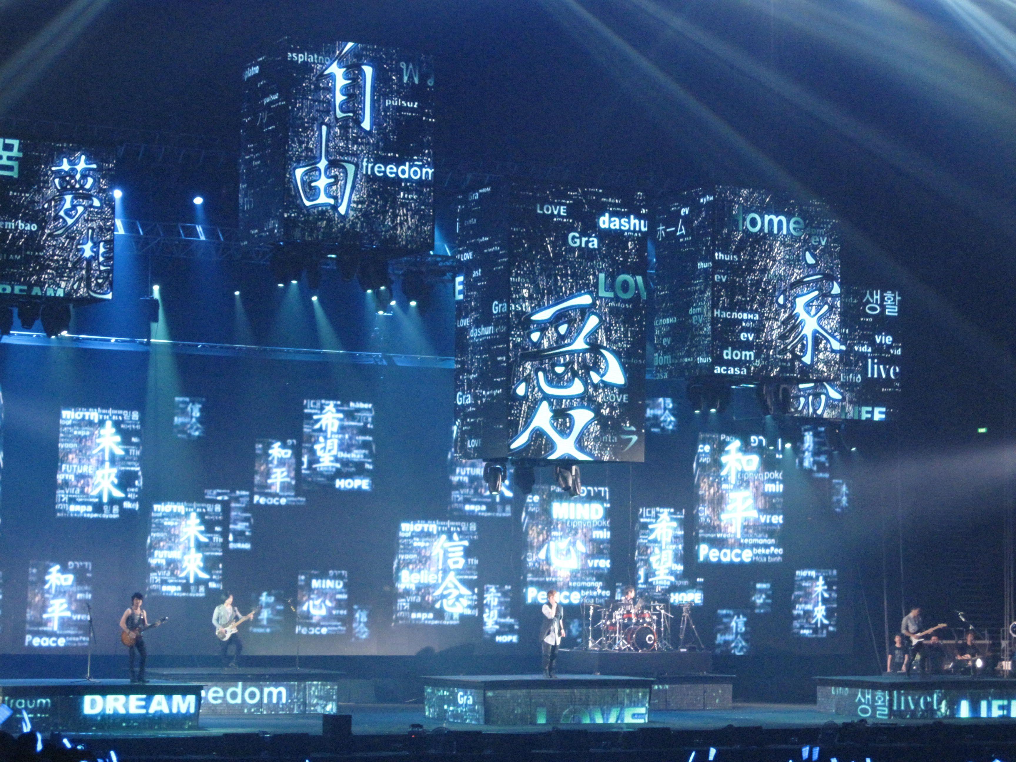 indoor concert stage design - Google Search | Stage ...  indoor concert ...
