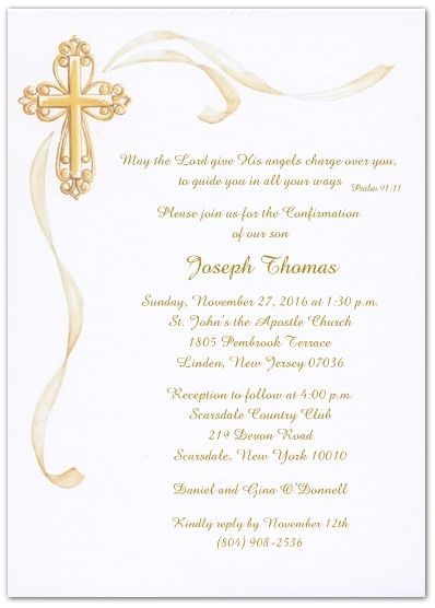 Free Printable Confirmation Invitations Confirmation Convenience Order Of Me First Communion Invitations Confirmation Invitations Holy Communion Invitations