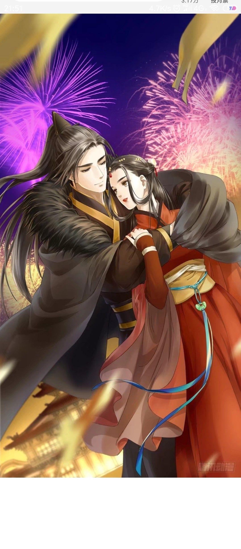 ♚Ɗυyêɳ trong 2020 Cặp đôi, Anime, Dễ thương